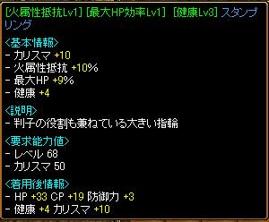 RedStone-07.02.16[00].jpg